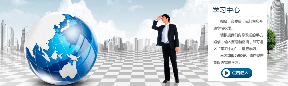 河北省保险从业人员继续教育 您现在的位置: >             服务中心